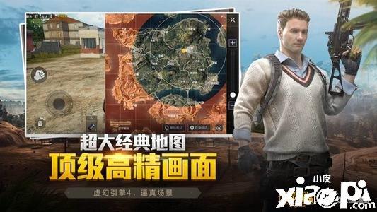 《和平精英》SS6赛季吴京语音包台词一览