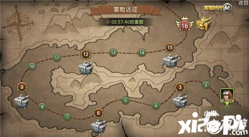 石器时代M冒险远征要怎么玩? 冒险远征玩法技巧攻略