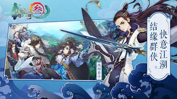 《剑网3指尖江湖》少林弟子怎么玩 少林弟子详细攻略