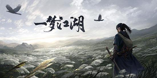 一梦江湖端午节活动玩法攻略 活动奖励