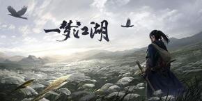 《一梦江湖》伽蓝NPC首曝 江湖新天团登场