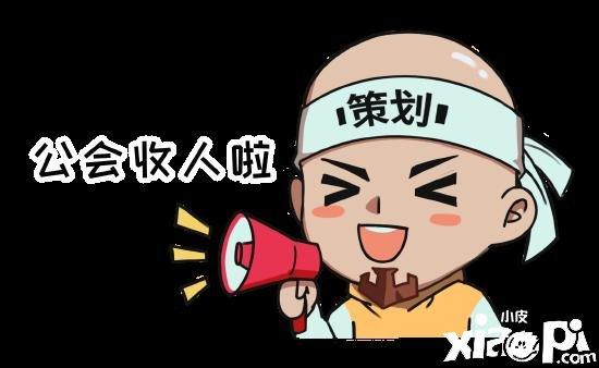 DNF手游策划爆料No.3 社交系统大升级