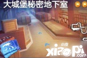 跑跑卡丁车手游秘密地下室宝藏任务怎么做 秘密地下室宝藏任务完成攻略
