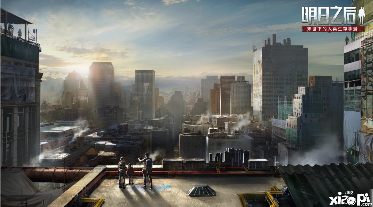 《明日之后》第三季世界奇幻之旅10月15日开启