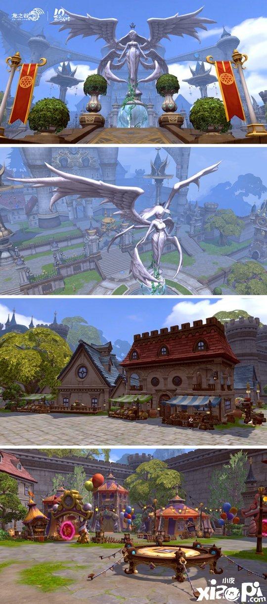 《龙之谷》新版本今日重磅更新 启程 新世界