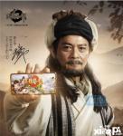 《天龙八部手游》天外江湖版本二期上线 乔峰在线送百万福利
