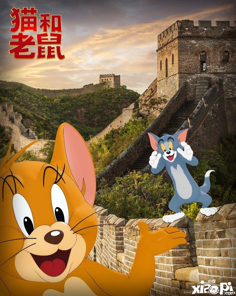 新版《猫和老鼠》首支预告11月18日公布