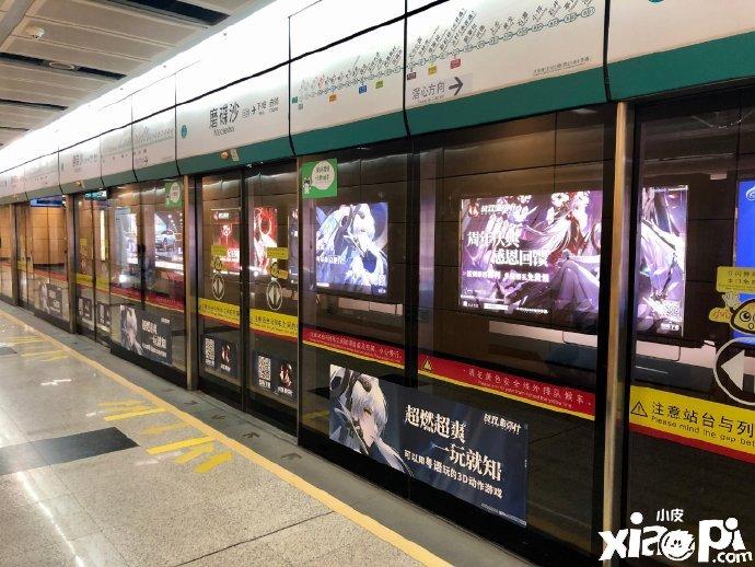 《战双帕弥什》「终焉福音」主题灯箱刷屏广州地铁站