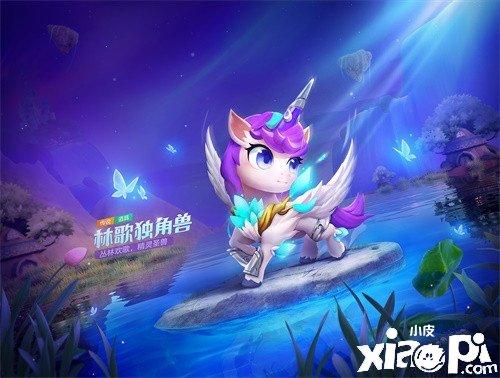 《跑跑卡丁车手游》新车试驾汇集星光之力的梦幻神兽,向着胜利飞奔!
