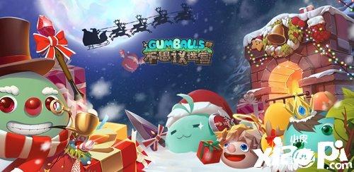 限定装束、头像大派送 《不思议迷宫》邀你过圣诞节