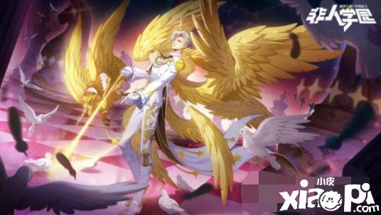 《非人学园》太白元旦新时装【Pegasus】即将上线
