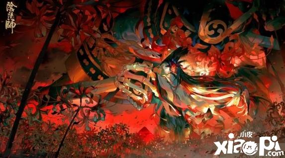 《阴阳师》迷蝶寻踪活动
