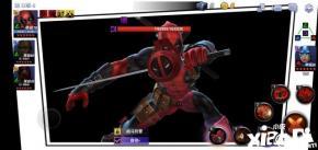 《漫威:未来之战》游戏评测多剧情任务副本,多种类玩法体系
