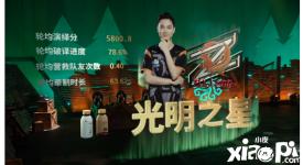 第五人格IVL职业联赛秋季赛总决赛ZQ vs Gr第五局 ZQ