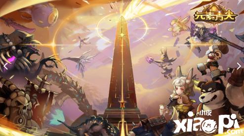 人气冒险RPG《元素方尖》迎来了2.0新版本《古塔神辉》!焕