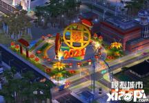 《模拟城市:我是市长》新春版本登陆苹果AppStore