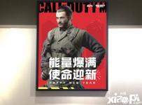 使命迎新《使命召唤手游》携手KFC新春联名活动上线