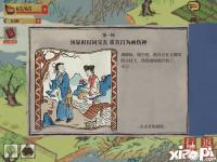 《江南百景图》手游下载测评
