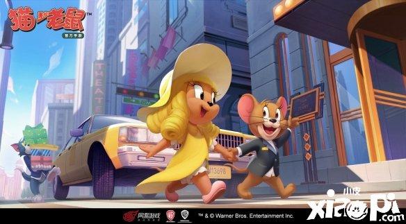 《猫和老鼠》官方手游联动《猫和老鼠》大电影公布