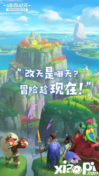 2021好玩的海岛经营游戏推荐 海上冒险开始