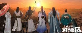 天涯明月刀从龙是主什么属性答案