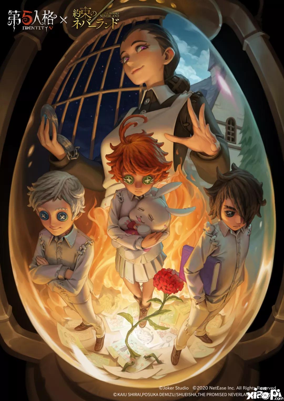 《第五人格》X约定的梦幻岛剧本启幕