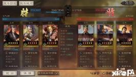 《三国志战略版》赤壁之战SP诸葛亮阵容测评