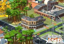 迎接新学期 《模拟城市:我是市长》推出学校主题建筑