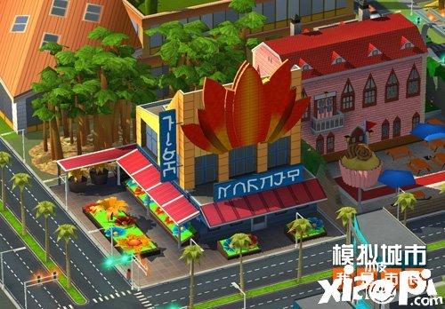 《模拟城市:我是市长》女神节缤纷建筑抢先看