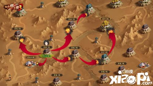 《放开那三国3》全新PVE玩法即将登场 智取荆州得锦囊