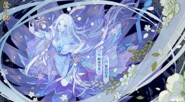暖雪融冬,春深几许,《阴阳师》全新SP阶式神蝉冰雪女CG展卷!