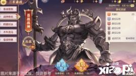 国志幻想大陆4月19日三军备战活动