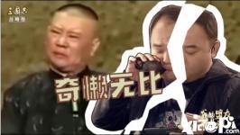 《三国志·战略版》相声界忠实玩家侯震