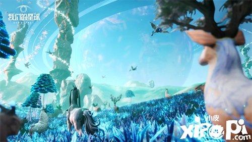 《我们的星球》5月16日流浪太空异星 肆意探索冒险