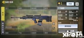 使命召唤手游轻机枪SA80测评