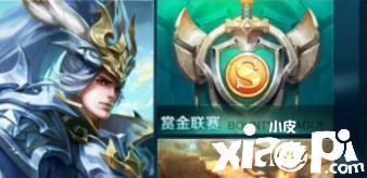王者荣耀:新赛季变化太大,装备有了超级装,两位英雄被整改