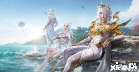 和平精英:新上线的古海之渊系列时装,获得玩家的好评
