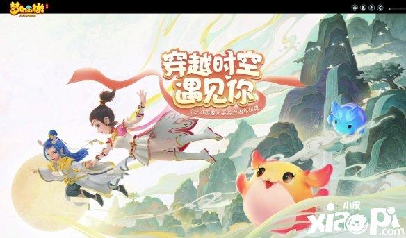 《梦幻西游》手游X9联赛天冲组冠军出炉