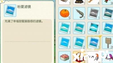 【小森生活】背包减负计划攻略