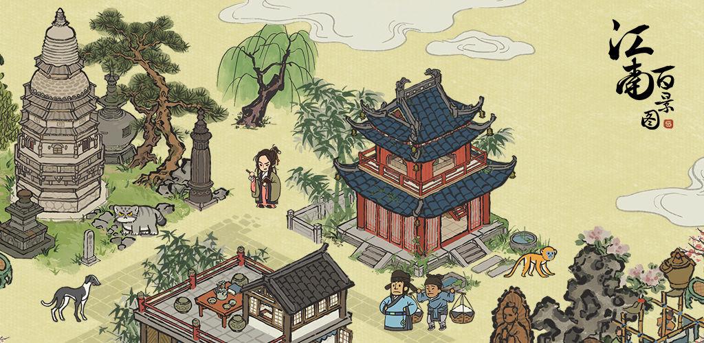 《江南百景图》桂海寻孤纸条位置介绍