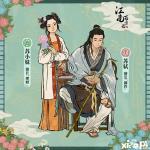 《江南百景图》苏轼、苏小妹即将入住江南小镇