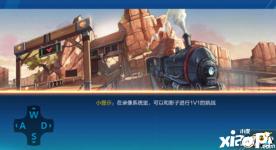 《qq飞车》西部矿山赛道分析
