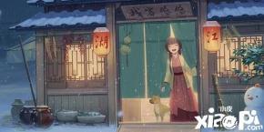 【江湖悠悠】流浪人好感提升及喜好礼物一览