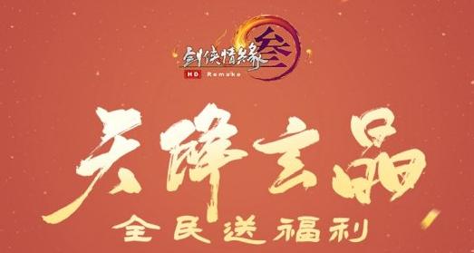 """《剑网3》""""逗比艺术家""""系列再更新"""