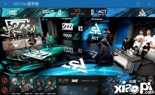 第五人格IVL:DOU5灵活选择阵容,开局三跑奠定胜局