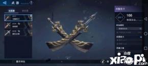 鬼泣巅峰之战双刀和大剑使用对比分析