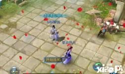 《倩女幽魂》手游气血上限培养是玩家需要关注的要点