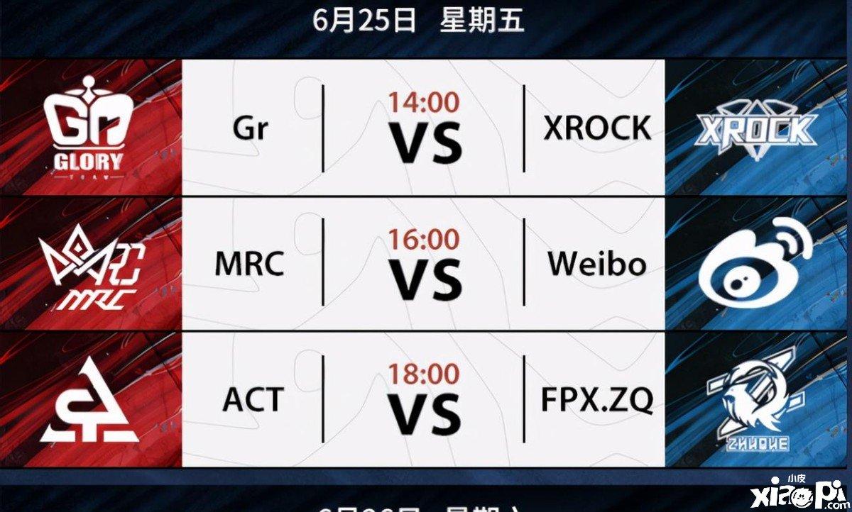 第五人格IVL夏季赛第三周:首胜之争,MRC迎战Weibo