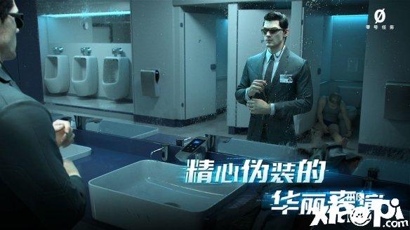 《零号任务》开发组成员首次公布了最新开发中的玩法内容