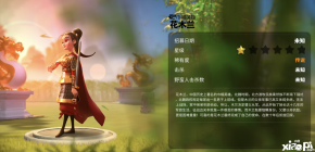 万国觉醒:巾帼英雄花木兰,强力辅助女将军